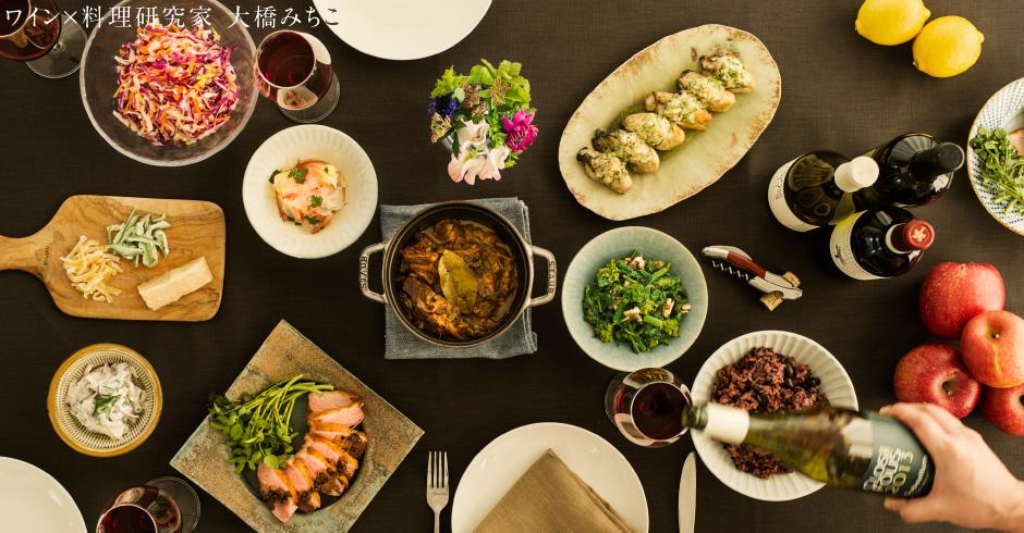 赤ワインレシピ・作り方の人気順 簡単料理の楽天 …
